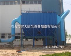 电炉除尘器-气xiangshi除尘器