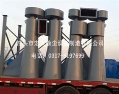 旋风除尘器-电除尘设备-惯性除尘设备