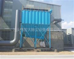 气xiang脉冲除尘器-气xiang脉冲收尘器