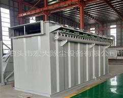 XMC脉冲布袋除尘器-XMC脉冲除尘器-除尘设备