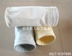 除尘布袋-除尘滤袋-除尘配件
