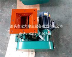链shi星型卸liao装置-链shi卸liao器-链shi星型卸liao器
