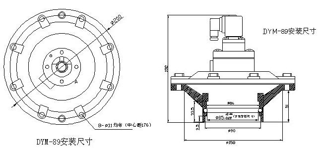 气开阀内部结构图